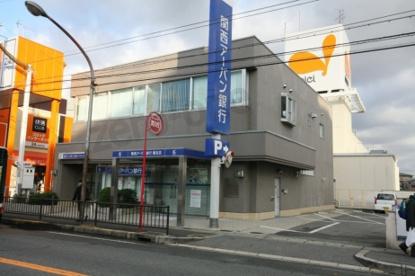 関西アーバン銀行 鳳支店の画像1