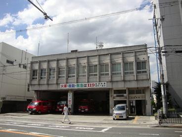 堺市消防局西消防署の画像1