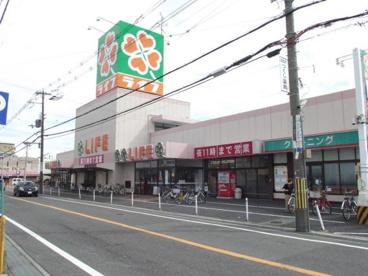 ライフ 福泉店の画像1