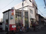 東大阪足代郵便局