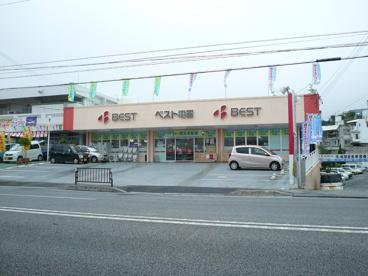 ベスト電器長田店の画像1