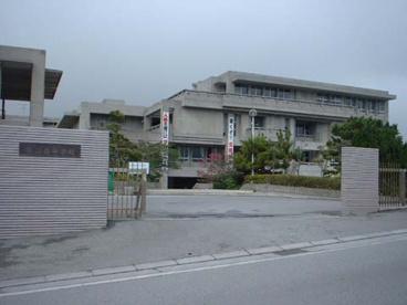 沖縄県立開邦高等学校の画像1
