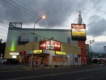 ラウンドワン沖縄・南風原店の画像1