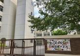大阪市立新豊崎中学校