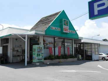 タウンプラザかねひで山内店の画像1