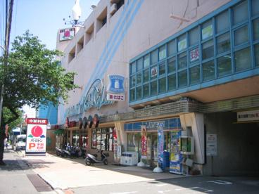 ローソン長田上池田店の画像1