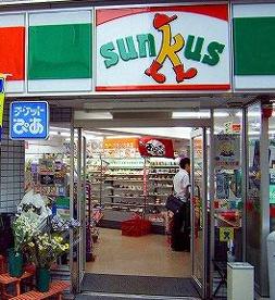 サンクスアスタ新長田店の画像1