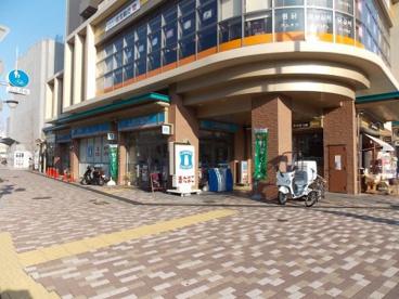 ローソンJR新長田駅南店の画像1