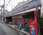 食品館アプロ 旭店