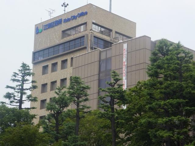江東区役所の画像