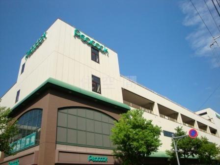 KOHYO武庫之荘の画像