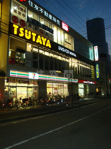 TSUTAYA 武庫之荘店の画像
