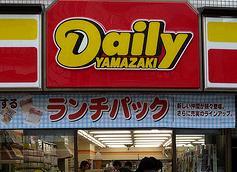 デイリーヤマザキ神戸長田神社前店の画像1