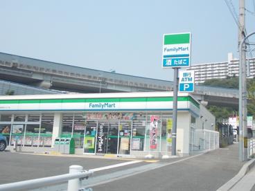 ファミリーマート妙法寺インター店の画像2