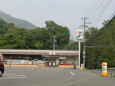 セブンイレブン須磨妙法寺東店の画像1
