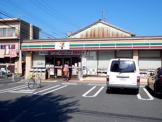 セブン−イレブン名古屋福池1丁目店