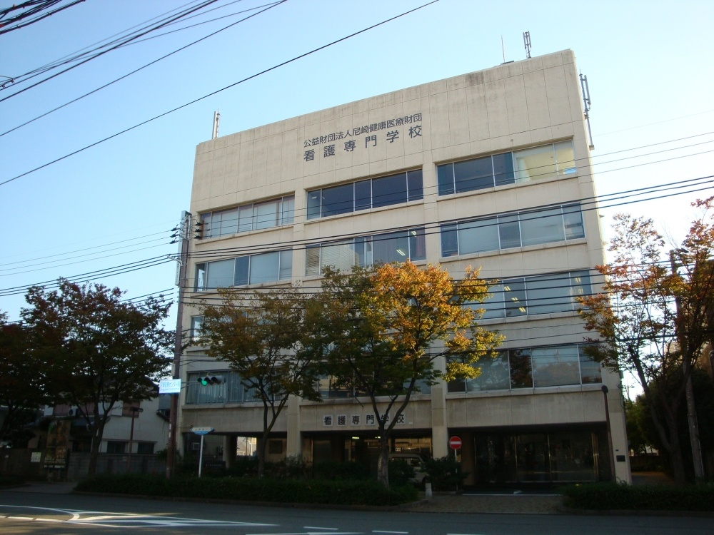 尼崎医療センターの画像