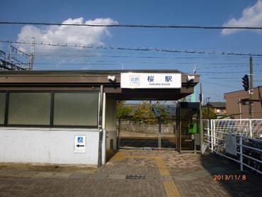 近鉄湯の山線 桜駅の画像1