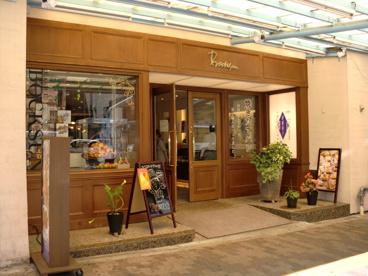 ボックサン 板宿南店の画像1