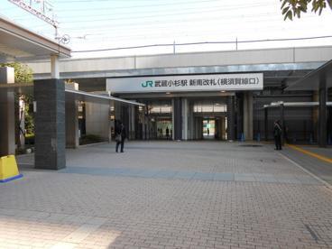 JR横須賀線 武蔵小杉駅の画像1