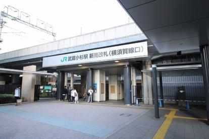 JR横須賀線 武蔵小杉駅の画像2