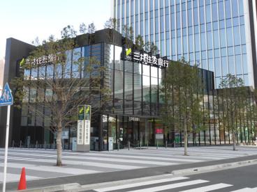 三井住友銀行 武蔵小杉支店の画像1
