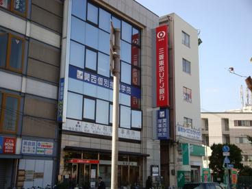 三菱東京UFJ銀行 武庫之荘出張所の画像1