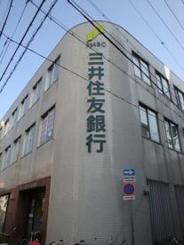 三井住友銀行 武庫之荘支店の画像1