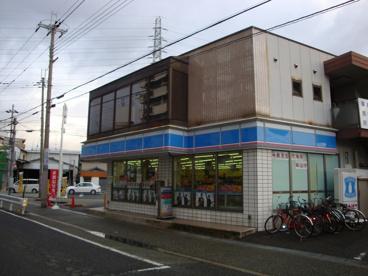 ローソン L 武庫町一丁目の画像1