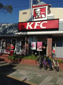 ケンタッキーフライドチキン 武庫之荘駅前店の画像1