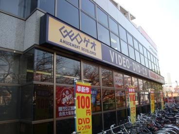 ゲオ武庫之荘店の画像1