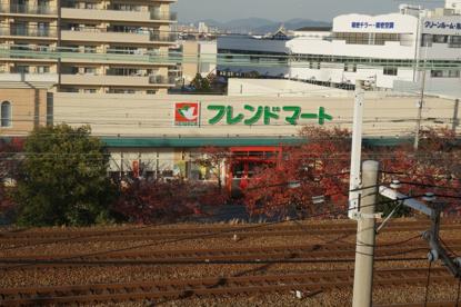 フレンドマート 尼崎水堂店の画像1