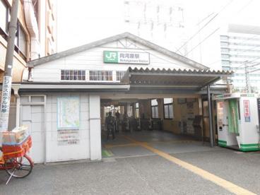 向河原駅の画像1