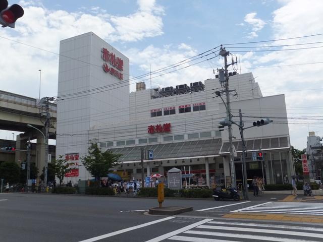 アブアブ赤札堂 深川店の画像