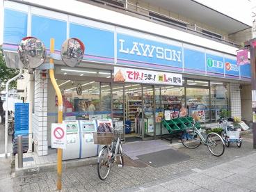 ローソン習志野谷津店の画像1