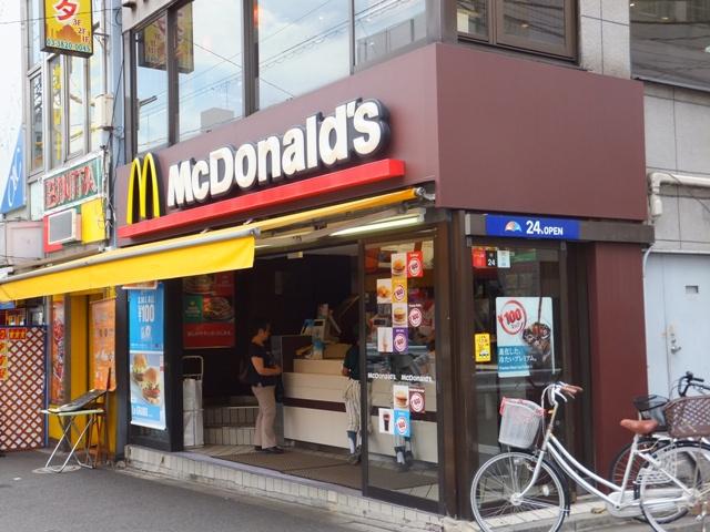マクドナルド 門前仲町店の画像