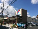 スーパー万代大和田店