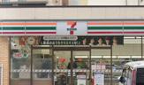セブンイレブン 大阪立売堀5丁目店