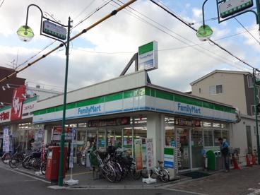 ファミリーマート大和田駅前店の画像1