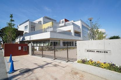 習志野市立津田沼小学校の画像2