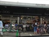 スーパーオオジ 富松店