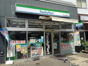 ファミリーマート京成谷津駅前店の画像1
