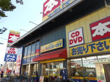 ブックオフ門真古川橋店の画像1