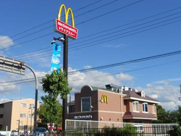 マクドナルドの画像1
