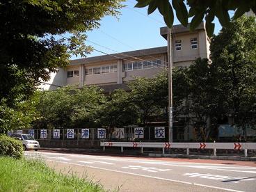 習志野市立谷津南小学校の画像1
