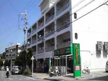 タウンプラザかねひで宇栄原店の画像1