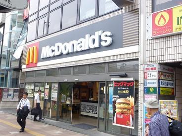 マクドナルド津田沼駅前店の画像1