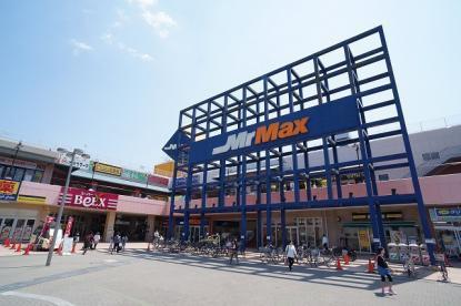 ハイパーモール メルクス新習志野店の画像1