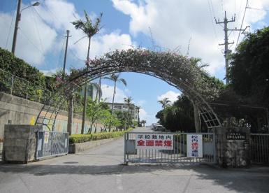 那覇市立真和志高等学校の画像1