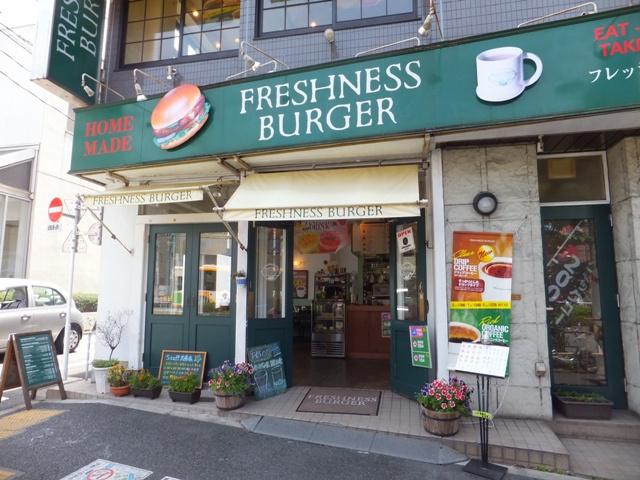 フレッシュネスバーガー門前仲町店の画像